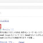 Google Public DNS を使う理由を学びました。ちゃんちゃん。の巻