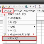 [Excel]初期sheet数を1つにして「出来る」人になろうの巻