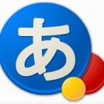 [HTML5]input pattern ひらがな・カタカナ・日本語をpatternであらわす正規表現