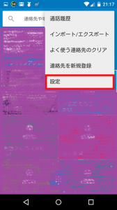 Screenshot_2014-11-21-21-17-22