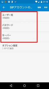 Screenshot_2014-11-21-21-18-03