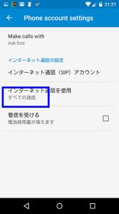 Screenshot_2014-11-21-21-21-46